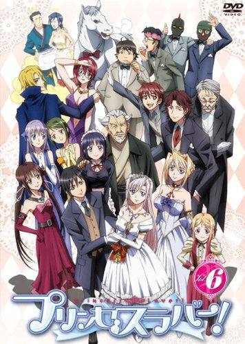Image 1 for Princess Lover Vol.6