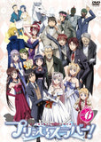 Thumbnail 1 for Princess Lover Vol.6