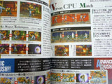 Thumbnail 5 for The King Of Fighters '97 Final Strategy Guide Book (Overlord Game Special 117) / Ss