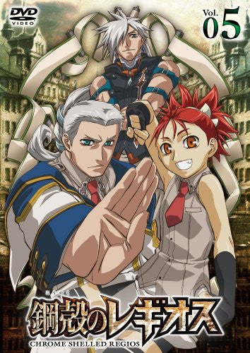 Image 1 for Chrome Shelled Regios Vol.5 [CD+DVD Limited Edition]