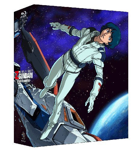 Image 1 for Mobile Suit Z Gundam Theatrical Edition Blu-ray Box [Limited Pressing]