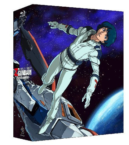 Image for Mobile Suit Z Gundam Theatrical Edition Blu-ray Box [Limited Pressing]