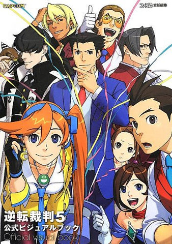 Image for Gyakuten Saiban 5 Koushiki Visual Book