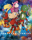 Uchusen Sagittarius Blu-ray Box [Limited Edition] - 1