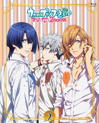 Image 1 for Uta No Prince-sama Maji Love 2000% 2 [Blu-ray+CD]