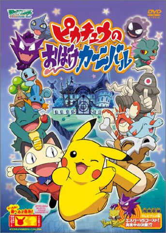 Image for Pocket Monster Advance Generation Pikachu no Obake Carnival