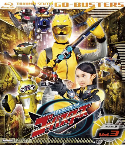 Image for Tokumei Sentai Go-Busters Vol.3