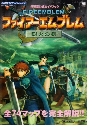 Image 2 for Fire Emblem Rekka No Ken Nintendo Official Strategy Guide Book / Gba