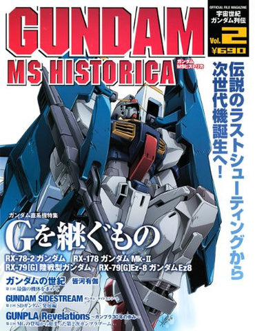 Image for Gundam Ms Historica #2 Official File Magazine