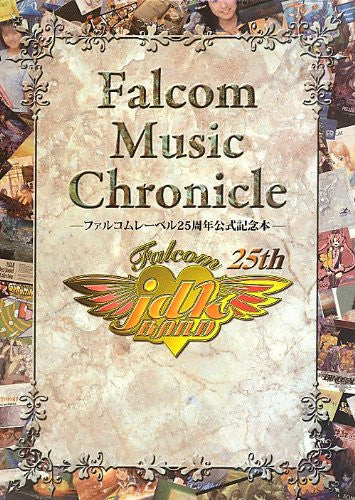 Image 1 for Falcom Music Chronicle