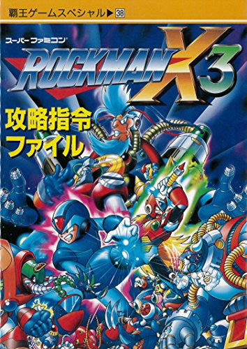 Image 1 for Mega Man X3 Strategy Shirei File Strategy Guide Book/ Snes