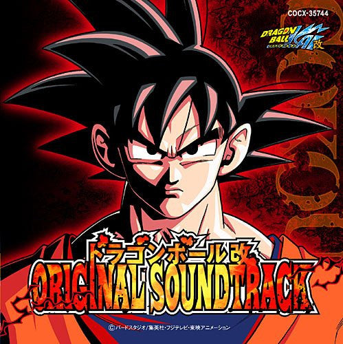 Image 1 for Dragon Ball Kai Original Soundtrack