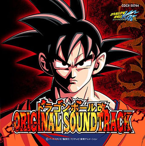 Image for Dragon Ball Kai Original Soundtrack