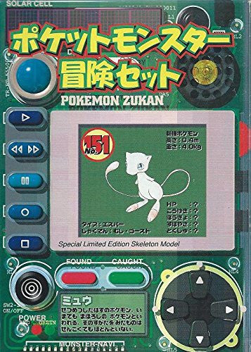 Pokemon Bouken 2 Set Encyclopedia Art Book / Gb