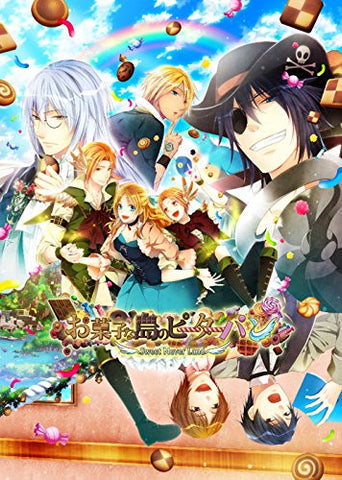 Image for Okashi na Shima no Peter Pan: Sweet Never Land (New Version)