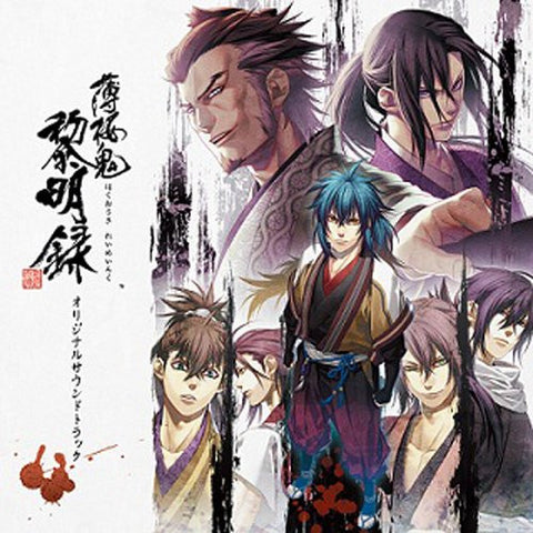 Image for Hakuoki Reimeiroku Original Soundtrack