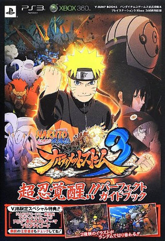 Image for Naruto Shippuden: Ultimate Ninja Storm 3 Perfect Guide Book / Ps3 / Xbox360