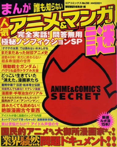 Image for Popular Anime & Comic's Mistery Non Ficton Encyclopedia Book