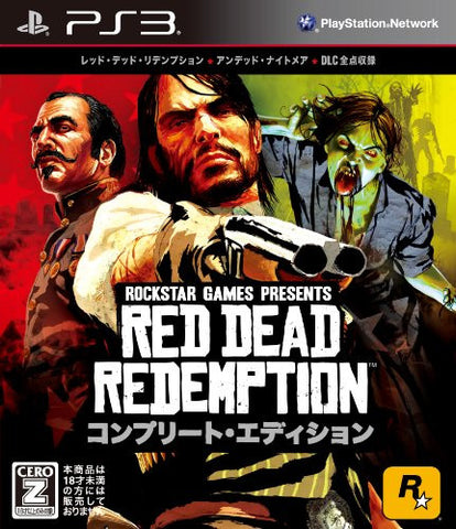 Image for Red Dead Redemption: Complete Edition