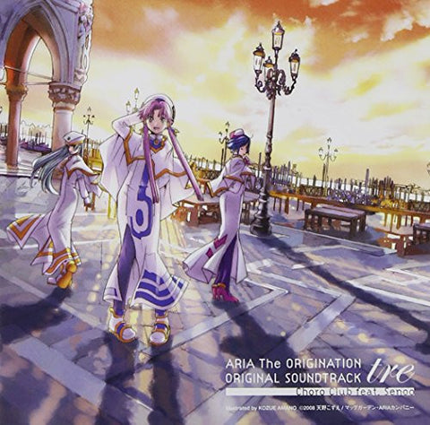 Image for ARIA The ORIGINATION ORIGINAL SOUNDTRACK tre