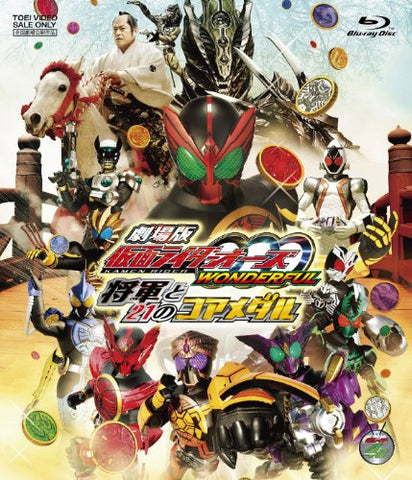Image for Kamen Rider Ooo Wonderful: The Shogun And The 21 Core Medals
