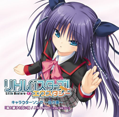 "Image 1 for Little Busters!-EX Character Song ~Sasami~ ""Neko to Garasu to Marui Tsuki / Alicemagic ~Aroma Tablet mix~"""