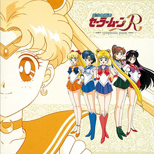 Image 1 for Pretty Soldier Sailormoon R -symphonic poem-