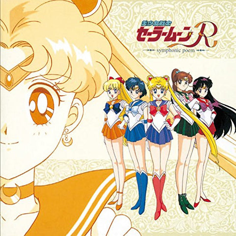 Image for Pretty Soldier Sailormoon R -symphonic poem-