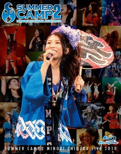 Image 1 for Minori Chihara Summer Camp 2 Live Blu-ray