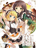 Thumbnail 1 for Is The Order A Rabbit Vol.2 [Limited Edition]