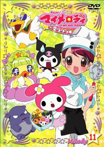 Image 1 for Onegai My Melody Kirara Melody 11