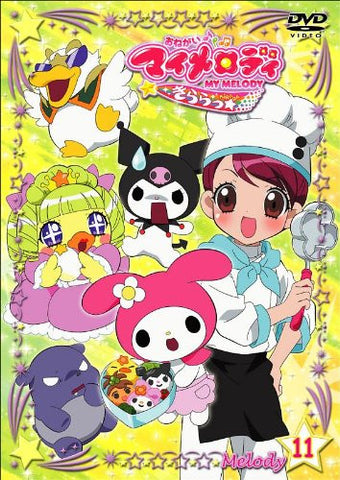 Image for Onegai My Melody Kirara Melody 11