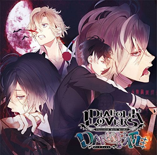 Image 1 for DIABOLIK LOVERS DARK FATE Vol.3 Kagen no Shou