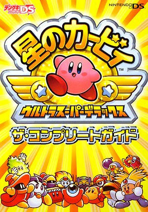 Image for Hoshi No Kirby: Ultra Super Deluxe Complete Guide