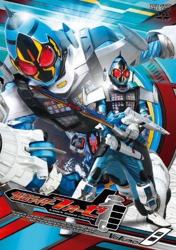 Image 1 for Kamen Rider Fourze Vol.8