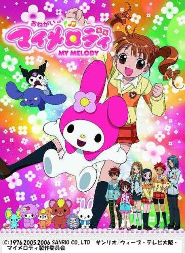 Onegai My Melody Complete DVD Box Limited Edition