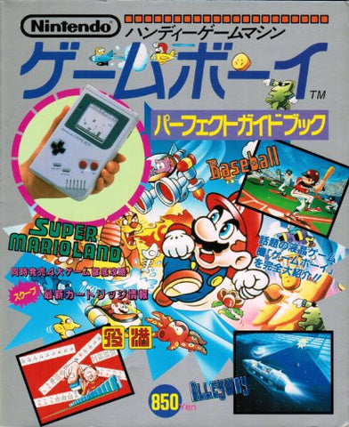 Image for Game Boy Perfect Guide Book #1 (Communication Dream Mook) / Gb