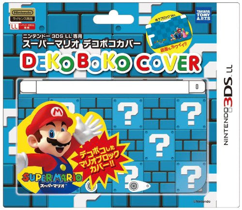 Image 1 for Super Mario Dekoboko Cover for 3DS LL (Underground Version)