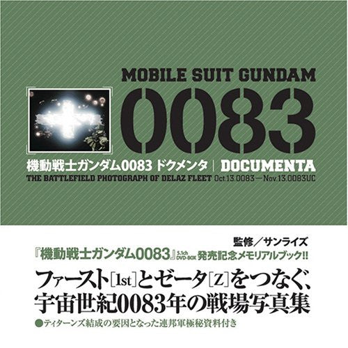 Image 1 for Gundam 0083 Documenta Analytics Illustration Art Book