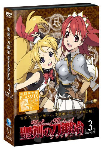 Image 2 for The Sacred Blacksmith / Seiken No Blacksmith Vol.3