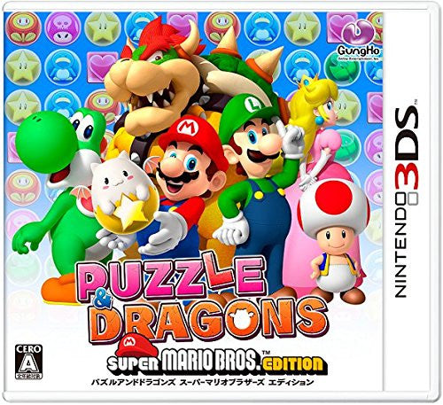 Image 1 for Puzzle & Dragons Super Mario Bros. Edition