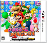 Thumbnail 1 for Puzzle & Dragons Super Mario Bros. Edition