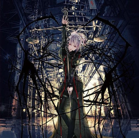 Image for Namae no nai Kaibutsu / EGOIST