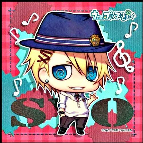 Image 1 for Uta no☆Prince-sama♪ - Kurusu Shou - Towel - Mini Towel - Chimipuri (Broccoli)