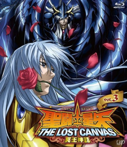Image for Saint Seiya The Lost Canvas Hades Mythology Vol.3