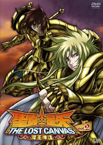 Image 1 for Saint Seiya The Lost Canvas Hades Mythology Vol.2