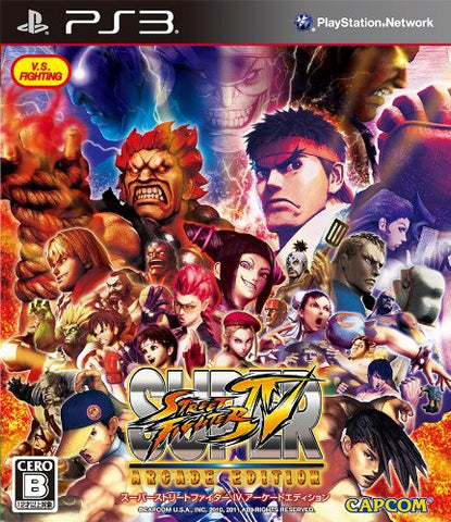 Image for Super Street Fighter IV: Arcade Edition