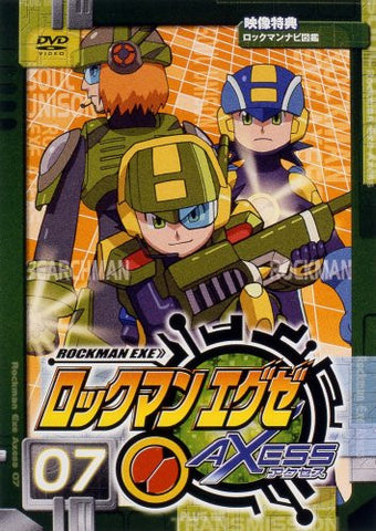 Image for Rockman Exe Access 7