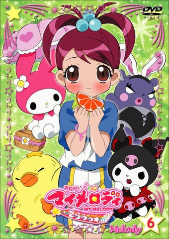 Image for Onegai My Melody Kirara Melody 6