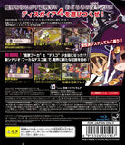 Thumbnail 2 for Makai Senki Disgaea 4 [Limited Edition]